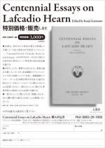 bargain_centennial_essay