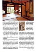 Smithonian 2009年9月号の表紙ハーンの記事